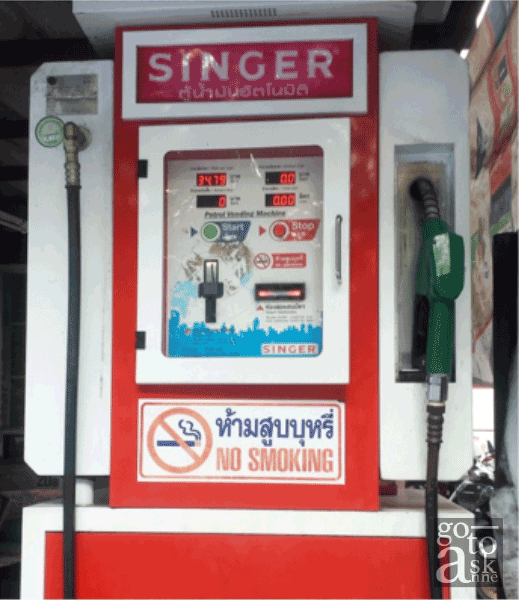 """""""The unit takes coins as well as notes (even 1 baht coins!), and is simple to use."""""""